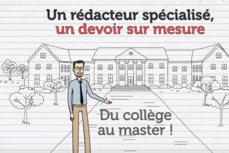 aide au devoir du collège au grade master