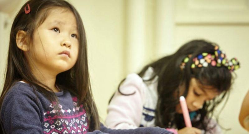 école maternelle et primaire bilingue